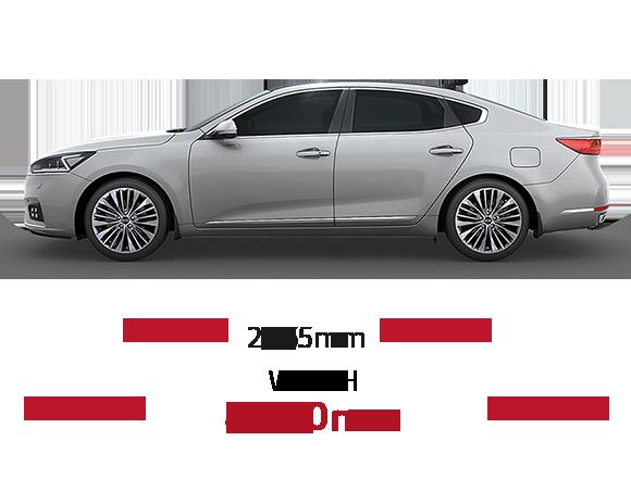 Kia Cadenza Specs Premium 4 Door Sedan Kia Motors Global